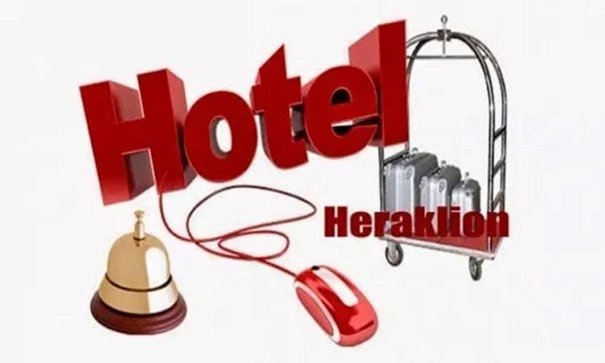 Πρόγραμμα υπολογισμού μισθών ξενοδοχοϋπαλλήλων Ν. Ηρακλείου 2019