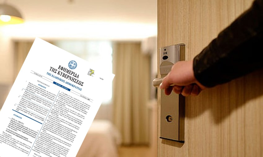 Από 10/5/2019 υποχρεωτικές οι ΣΣΕ τουριστικών καταλυμάτων και ξενοδοχοϋπαλλήλων Ν. Χανίων